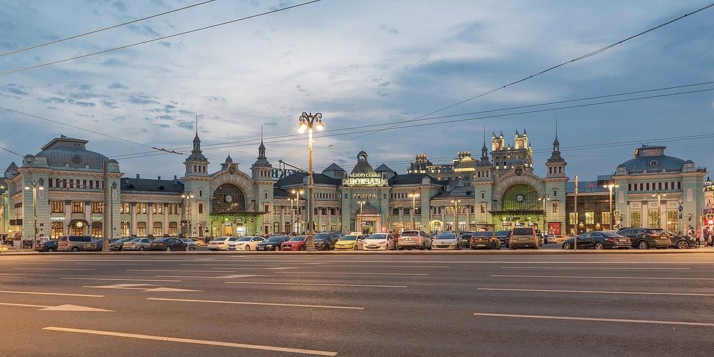 Белорусский вокзал в Москве (вид здания с пл. Тверская Застава)