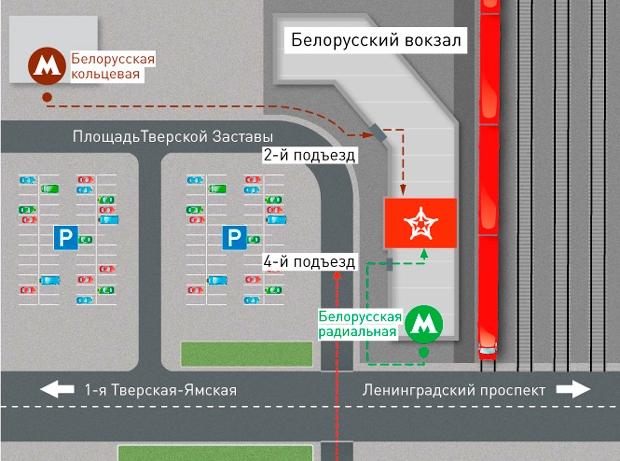 Как доехать до Шереметьево на Аэроэкспрессе