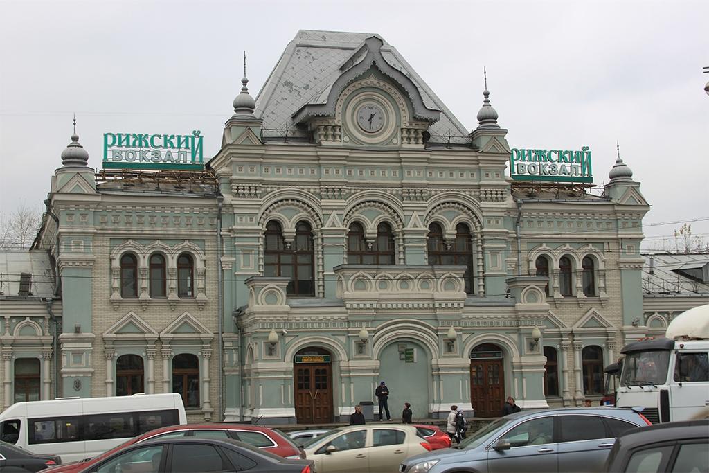 Рижский вокзал в Москве (вид с привокзальной площади)